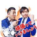 WAGYU Talking Stickers Sticker for LINE & WhatsApp | ZIP: GIF & PNG