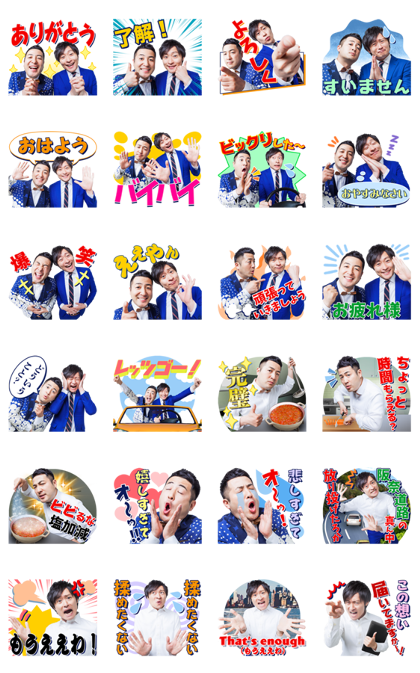 WAGYU Talking Stickers Line Sticker GIF & PNG Pack: Animated & Transparent No Background | WhatsApp Sticker