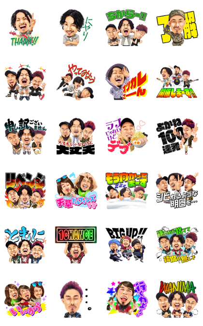 WANIMA 1CHANCE Stickers Line Sticker GIF & PNG Pack: Animated & Transparent No Background | WhatsApp Sticker
