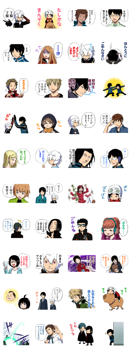 WORLD TRIGGER J50th Line Sticker GIF & PNG Pack: Animated & Transparent No Background | WhatsApp Sticker