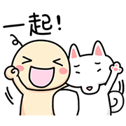 Wan Wan: Everyday Life Stickers Sticker for LINE & WhatsApp | ZIP: GIF & PNG