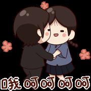 Wan-jun in Love Sticker for LINE & WhatsApp | ZIP: GIF & PNG