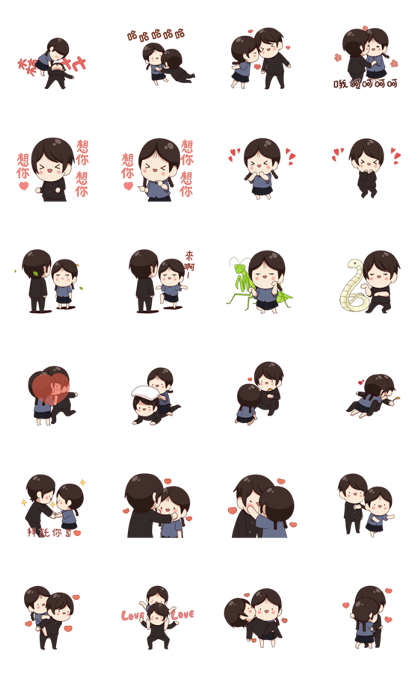 Wan-jun in Love Line Sticker GIF & PNG Pack: Animated & Transparent No Background | WhatsApp Sticker