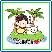 Wan-jun's summer vacation! Summer Special Sticker for LINE & WhatsApp | ZIP: GIF & PNG