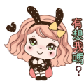 Weewa: Miss Me? Sticker for LINE & WhatsApp | ZIP: GIF & PNG
