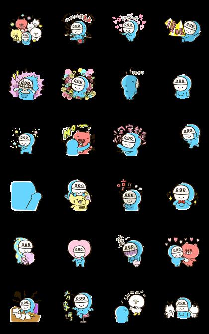 Wei Wei's Internal Monologue Line Sticker GIF & PNG Pack: Animated & Transparent No Background | WhatsApp Sticker