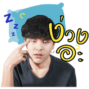 What The Duck Music Stickers: The Toys Sticker for LINE & WhatsApp   ZIP: GIF & PNG