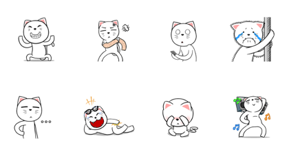 White Weird Cat: Daily Movements Line Sticker GIF & PNG Pack: Animated & Transparent No Background | WhatsApp Sticker