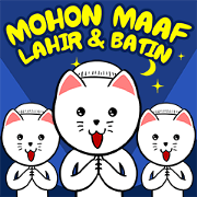 White Weird Cat: Ramadan Special Sticker for LINE & WhatsApp | ZIP: GIF & PNG