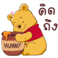 Winnie the Pooh × Vithita Animation Sticker for LINE & WhatsApp | ZIP: GIF & PNG