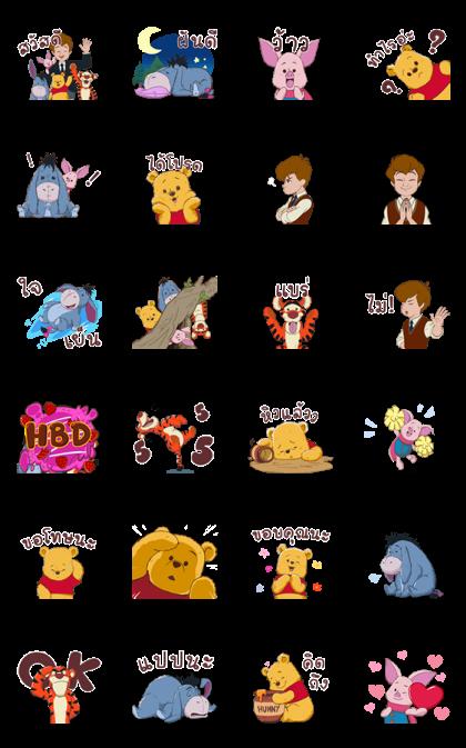 Winnie the Pooh × Vithita Animation Line Sticker GIF & PNG Pack: Animated & Transparent No Background | WhatsApp Sticker