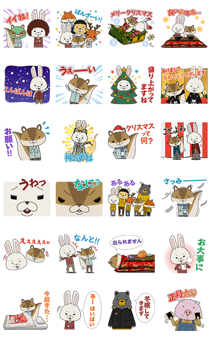 Winter KAMI USAGI ROPÉ Sound Stickers Line Sticker GIF & PNG Pack: Animated & Transparent No Background | WhatsApp Sticker