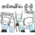 World Cup Argentina Supporters Stickers Sticker for LINE & WhatsApp | ZIP: GIF & PNG