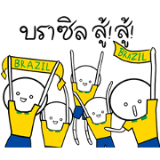 World Cup Brazil Supporters Stickers Sticker for LINE & WhatsApp | ZIP: GIF & PNG