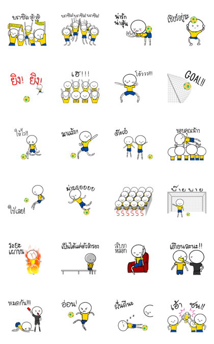 World Cup Brazil Supporters Stickers Line Sticker GIF & PNG Pack: Animated & Transparent No Background | WhatsApp Sticker