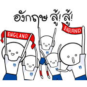World Cup England Supporters Stickers Sticker for LINE & WhatsApp | ZIP: GIF & PNG