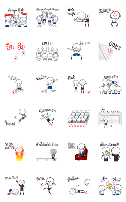 World Cup England Supporters Stickers Line Sticker GIF & PNG Pack: Animated & Transparent No Background | WhatsApp Sticker