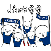World Cup France Supporters Stickers Sticker for LINE & WhatsApp | ZIP: GIF & PNG