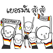 World Cup Germany Supporters Stickers Sticker for LINE & WhatsApp | ZIP: GIF & PNG