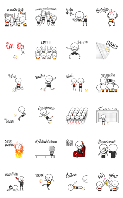 World Cup Germany Supporters Stickers Line Sticker GIF & PNG Pack: Animated & Transparent No Background | WhatsApp Sticker