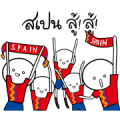 World Cup Spain Supporters Stickers Sticker for LINE & WhatsApp | ZIP: GIF & PNG