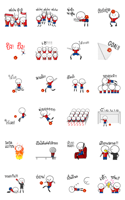 World Cup Spain Supporters Stickers Line Sticker GIF & PNG Pack: Animated & Transparent No Background | WhatsApp Sticker