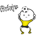 World Cup Supporters Stickers Sticker for LINE & WhatsApp | ZIP: GIF & PNG
