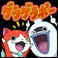 YO-Kai Watch Yokai Edition