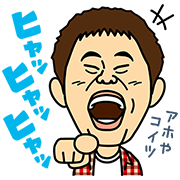 YOSHIMOTO ENTERTAINERS vol. 2 Sticker for LINE & WhatsApp | ZIP: GIF & PNG