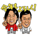 YOSHIMOTO ENTERTAINERS vol.4 Sticker for LINE & WhatsApp | ZIP: GIF & PNG