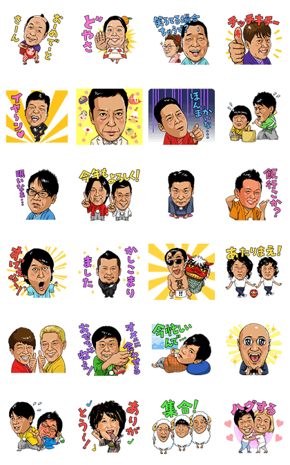 YOSHIMOTO ENTERTAINERS vol.4 Line Sticker GIF & PNG Pack: Animated & Transparent No Background | WhatsApp Sticker