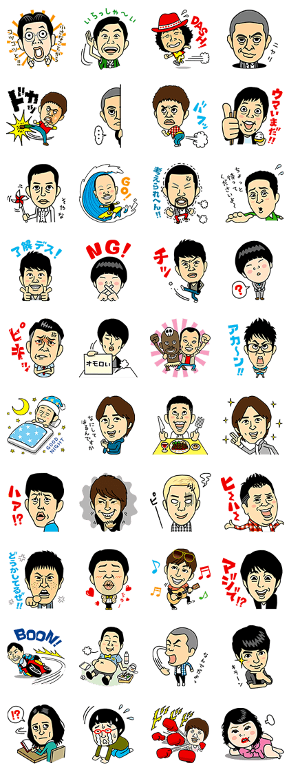 YOSHIMOTO ENTERTAINERS Line Sticker GIF & PNG Pack: Animated & Transparent No Background | WhatsApp Sticker