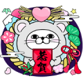 YOSISTAMP Rabbit 100% CNY Stickers Sticker for LINE & WhatsApp | ZIP: GIF & PNG