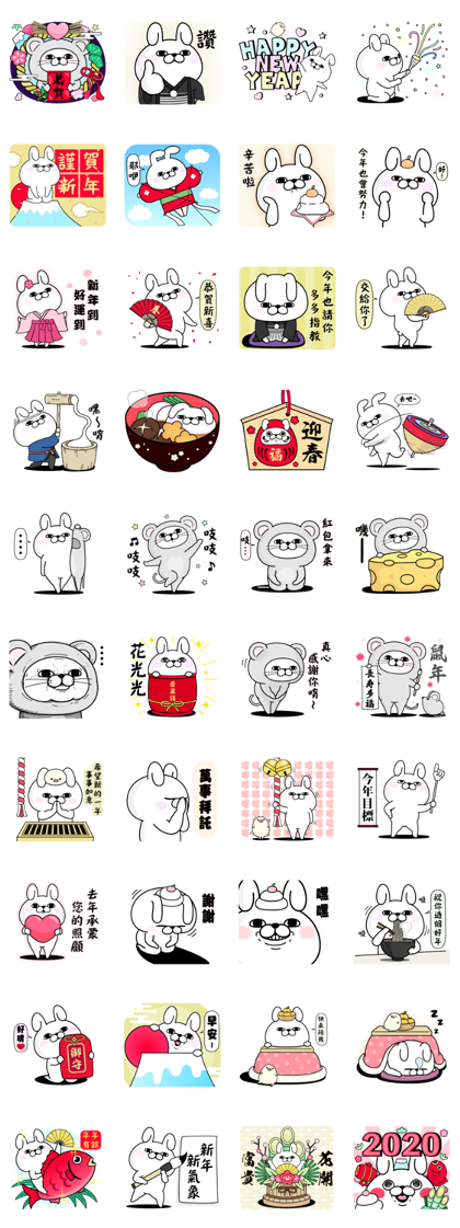 YOSISTAMP Rabbit 100% CNY Stickers Line Sticker GIF & PNG Pack: Animated & Transparent No Background | WhatsApp Sticker