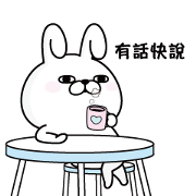 YOSISTAMP's Rabbit 100%: Snark Edition Sticker for LINE & WhatsApp | ZIP: GIF & PNG
