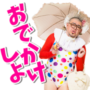 Yasei Bakudan's kukky Presents Chechena Sticker for LINE & WhatsApp | ZIP: GIF & PNG