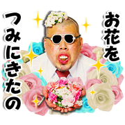 Yasei Bakudan's kukky Stickers Vol. 3 Sticker for LINE & WhatsApp | ZIP: GIF & PNG