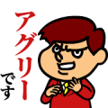 Yoshida on the Job Sticker for LINE & WhatsApp | ZIP: GIF & PNG