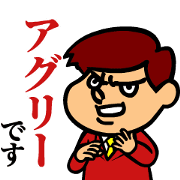 Yoshida on the Job Sticker for LINE & WhatsApp | ZIP: GIF & PNG