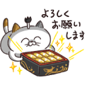 Yoshiko Tamagawa: 20th Free Set! Sticker for LINE & WhatsApp | ZIP: GIF & PNG