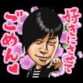 Yoshimoto's Handsomest and Ugliest