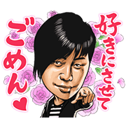 Yoshimoto's Handsomest and Ugliest Sticker for LINE & WhatsApp | ZIP: GIF & PNG