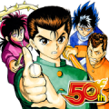 Yu Yu Hakusho J50th Sticker for LINE & WhatsApp | ZIP: GIF & PNG