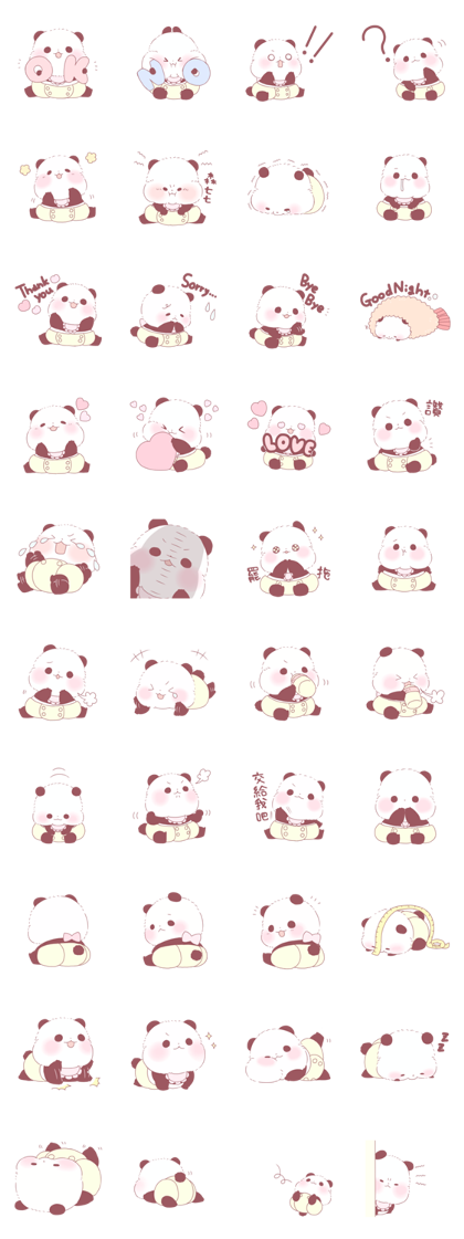 Yururin Panda: Baby Edition Line Sticker GIF & PNG Pack: Animated & Transparent No Background | WhatsApp Sticker