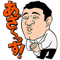ZAKIYAMA Sticker for LINE & WhatsApp | ZIP: GIF & PNG