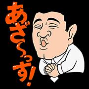 ZAKIYAMA Sticker for LINE & WhatsApp | ZIP: GIF & PNG