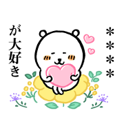 joke bear × BOTANIST Sticker for LINE & WhatsApp | ZIP: GIF & PNG