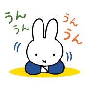 miffy × LINE Score Sticker for LINE & WhatsApp | ZIP: GIF & PNG
