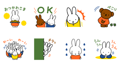 miffy × LINE Score Line Sticker GIF & PNG Pack: Animated & Transparent No Background | WhatsApp Sticker