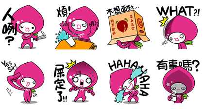 momo co's OS! Line Sticker GIF & PNG Pack: Animated & Transparent No Background   WhatsApp Sticker